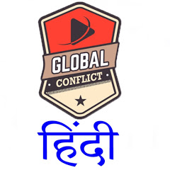 GlobalConflictहिंदी