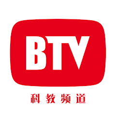 北京电视台科教频道 China BeijingTV Science Channel