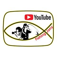 Fishing Jony