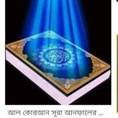 bd news