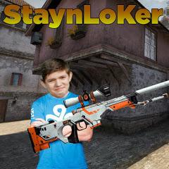 StaynLoker