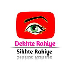 Dekhte Rahiye Sikhte Rahiye