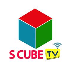 S Cube TV