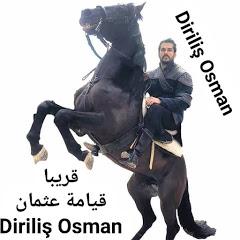 المؤسس عثمان الجزء الاول