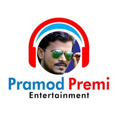 Pramod Premi DJ Dhamaka