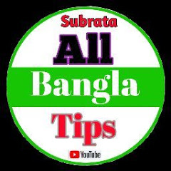 Subrata All Bangla Tips