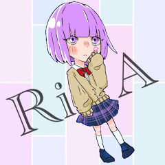 闇の使い手RiA-りあ-