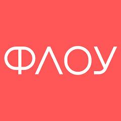 Флоу — английский от Яндекс.Практикума