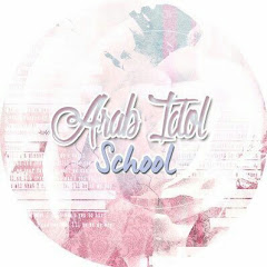 Arab Idol School