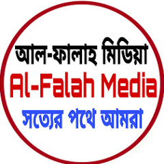 Al-Falah Media