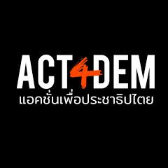 ACT4DEM - แอคชั่นเพื่อประชาธิปไตย