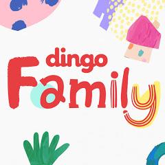 딩고 패밀리 / dingo family