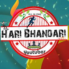 Hari Bhandari [All in one]