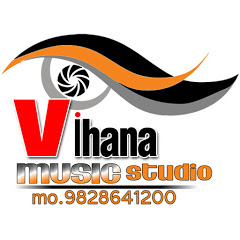 Vihana Music Studio