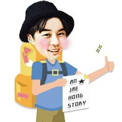 HongGoGo