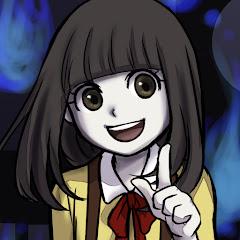 花子さんの怪談TV