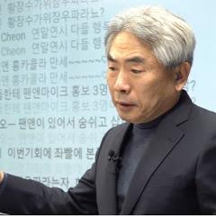 자유 부산 정규재TV