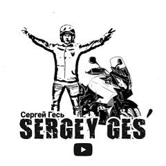 Сергей Гесь / Sergey Ges'