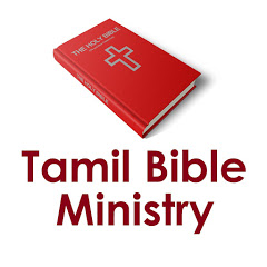 Tamil Bible Ministry