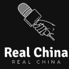 真實中國頻道Real China TV