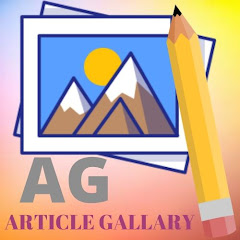 Article Gallery
