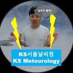 [KS서울날씨청] KS Meteorology