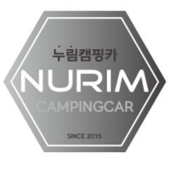 누림캠핑카