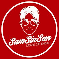 Sam先生 - 電影日誌