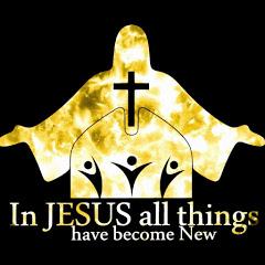 غرفة في المسيح كل شئ صار جديدا