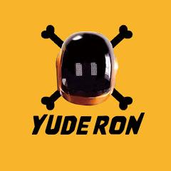 ユデロン【ワンピース ネタバレ】考察
