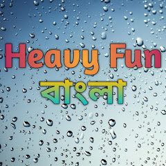 Heavy Fun Bangla