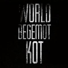 WorldBegemotKot † Страшные истории †