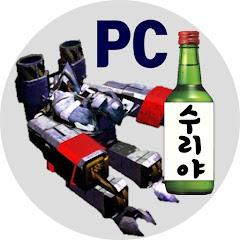 맨날 수리야 - PC 꿀팁 연구소