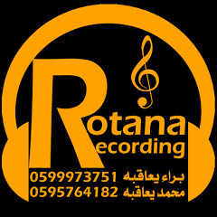 تسجيلات روتانا