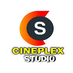 Cineplex Studio
