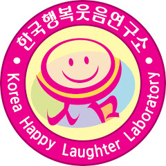 행복웃음TV한국행복웃음연구소