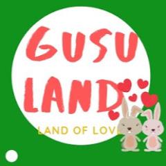 GuSu Land