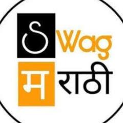 Swag Marathi
