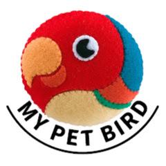 竉物。精品。樂園。文創。玩具MY PET BIRD 我的寵物鳥