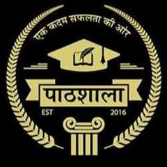 Pathshala Classes