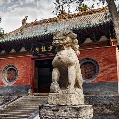 少林寺 Shaolin Temple