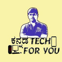KANNADA TECH FOR YOU