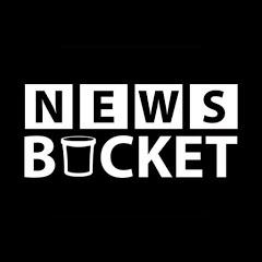 News Bucket - Bhojpuri