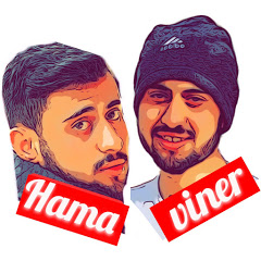 Hama Viner