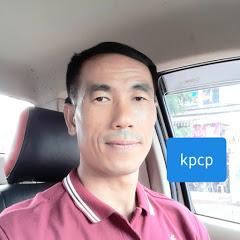 KPCP DIY