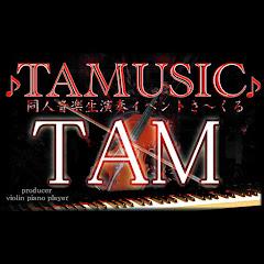 TAMusic [タム] ViolinPiano