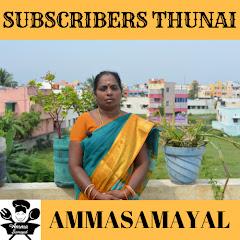 Amma samayal