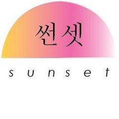 Sunset 썬셋 Crew