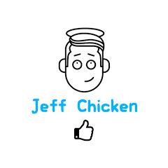 ジェフの翻訳チャンネル