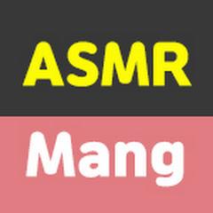 Mang Tik ASMR